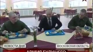 Владимир Путин посетил Таманскую бригаду