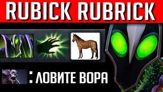 РУБРИКА РУБИКА #1 | RUBICK DOTA 2