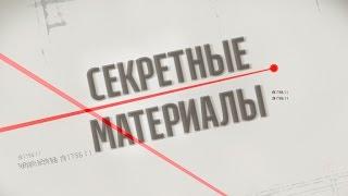 Порноіндустрія в Україні зсередини - Секретні матеріали