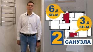 Ремонт квартиры в ЖК Пресненский вал 14 (видео обзор: как объединить две квартиры)