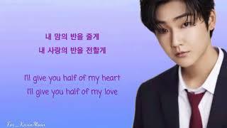 Kevin Moon - Half | KOR + ENG [Saimdang, Light's Diary OST ]