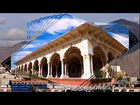 Исторические памятники под защитой ЮНЕСКО