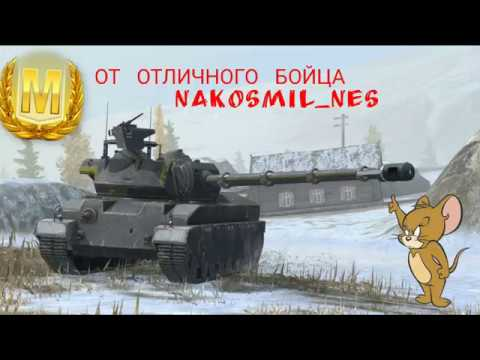 Т-28 ЗАЩИТНИК               МАСТЕР T-28 Defender [World of Tanks blitz] На сколько крут данный танк?