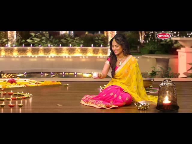 Rambandhu : Chakali Bhajani Pith Discount Offer TVC