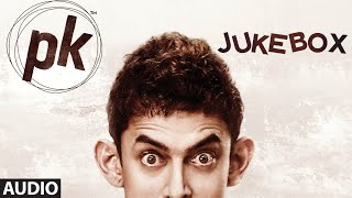 Audio Jukebox - PK