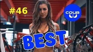 The Best Coubs of the week | Лучшие Кубы Недели #46