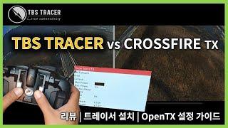 TBS TRACER 2.4GHz TX vs CROSSFIRE 비교 리뷰 | TRACER 설치 & 설정 완벽가이드 - OpenTX, 베타플라이트 | JJang FPV