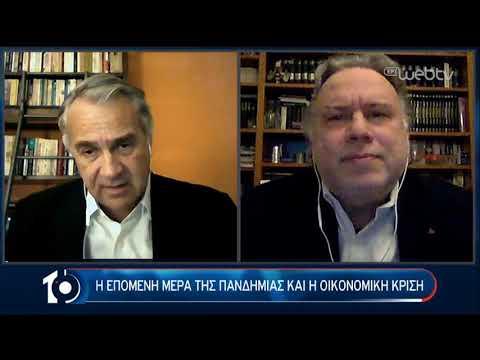 Ο Μάκης Βορίδης  και ο Γιώργος Κατρούγκαλος καλεσμένοι στο «10» | 23/04/2020 | ΕΡΤ