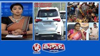 Teenmaar News | Shivaratri Celebrations | Ministers Traffic Challans |