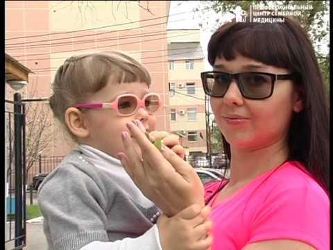 Гиперметропический астигматизм лечение ребенка