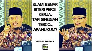 Dato Ustaz Kazim Elias - Isteri Kena Taat Suami. Bagaimana?