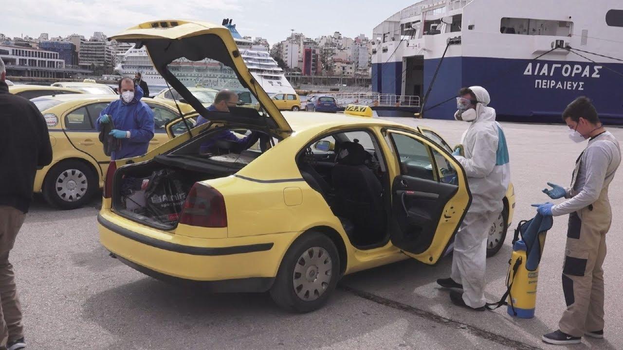 Απολύμανση ταξί στο λιμάνι του Πειραιά