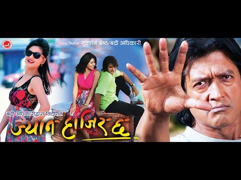 Jyaan Hajir Chha | Nepali Movie