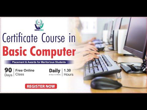 Free Basic Computer Classes - YouTube