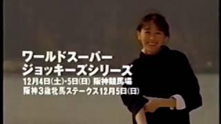 裕木奈江TVCMその2