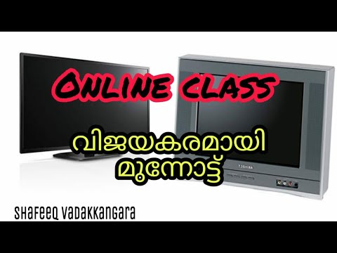 electronics malayalam online course . 1st batch completed