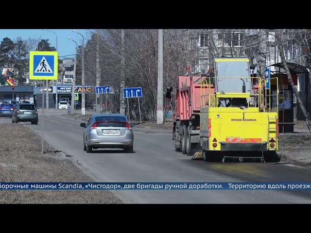 Ангарские дороги приводят в порядок