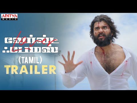 World Famous Lover Tamil Movie Official Trailer