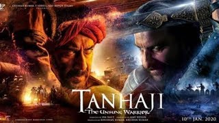 Tanhaji Enters 200 Crore Club | #TutejaTalks