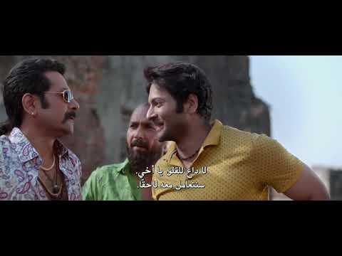 اجمل فلم هندي رمنسي اكشن اثاره تشويق اثاره لعام ٢٠١٩.