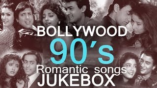 Bollywood 90's Evergreen Romantic Songs | Valentine Special | Video Jukebox