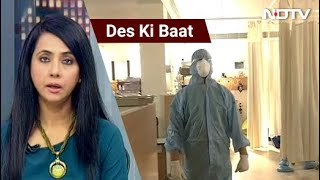 Des Ki Baat, May 26, 2020   Coronavirus Cases Becoming Difficult For Mumbai Hospitals To Handle