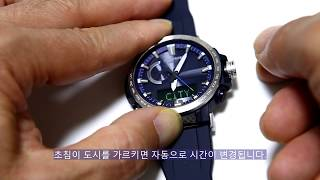 827a0a7fa784 Casio Pro Trek PRW-60YAE-1A Triple sensor watch video 2018 - hmong.video