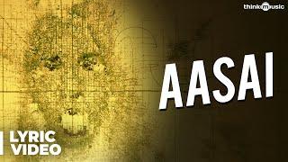 Aasai lyrical from MaragathaNaanayam GreedySong