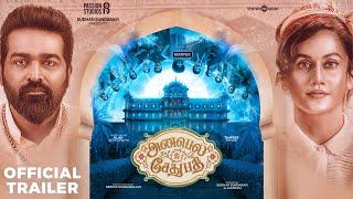Annabelle Sethupathi Trailer