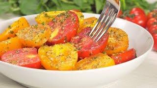 Такие помидоры вы еще не пробовали! Рецепт от Всегда Вкусно!