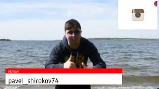 Челябинск рыбалка на 2 озере