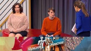 Мужское / Женское - Не на ту лошадь. Выпуск от 11.01.2018