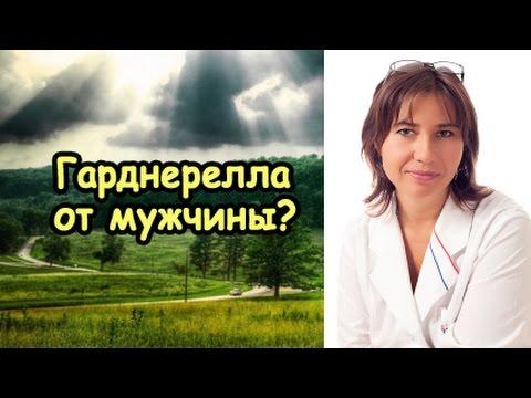 Рак простаты гомеопатией