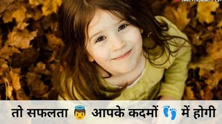 Best powerful motivational video | Best Motivational whatsapp status | Very Inspirational quotes |