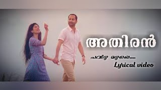 Athiran Pavizha Mazhaye (lyrical Video Song)
