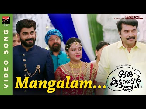 Mangalam Song - Oru Kuttanadan Blog