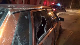 Ночная погоня со стрельбой в Екатеринбурге