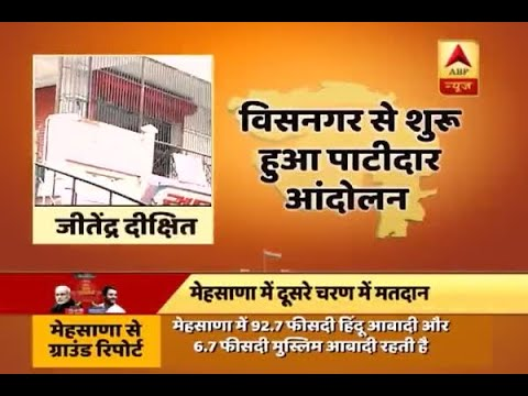 Gujarat Assembly Elections 2017: Watch ground report from Mehsana