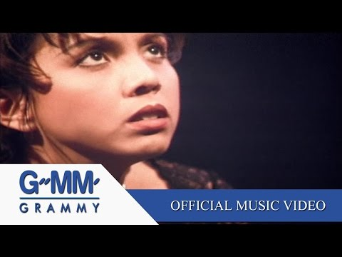 "Lyric""ไม่มีใครขอร้อง (Mai Mee Krai Kor Raung)"" by Christina Aguilar"