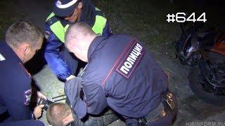 ☭★Подборка Аварий и ДТП/от 12.08.2018/Russia Car Crash Compilation/#644/August2018/#дтп#аварии