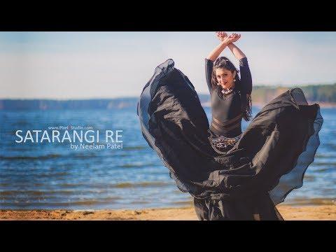 Satarangi Re Dance cover By Neelam | Dil Se | Shahrukh Khan, Manisha Koirala | Sonu Nigam & Kavita