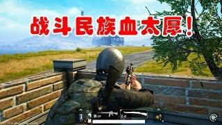 狙击手麦克:98K堵桥遇俄罗斯战队,5枪打不死一个,不愧战斗民族