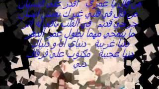 اغاني حصرية عبد الكريم عبد القادر احوال العاشقين تحميل MP3