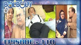 Bulbulay Ep 110 - ARY Digital Drama