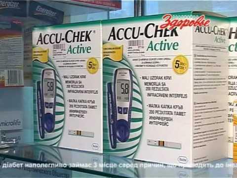 Повышенный уровень инсулина норма