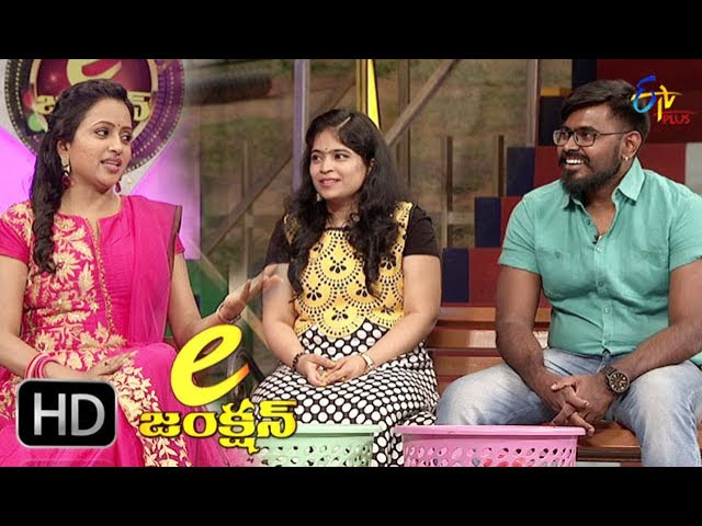 E-Junction – 29th May 2017 – Full Episode | ETV Plus | Deepu, Usha