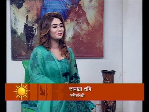 Ekusher Sokal || তামান্না প্রমি, সঙ্গীতশিল্পী || 06 November 2019 || ETV Entertainment
