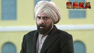 Saka  Nachhatar Gill