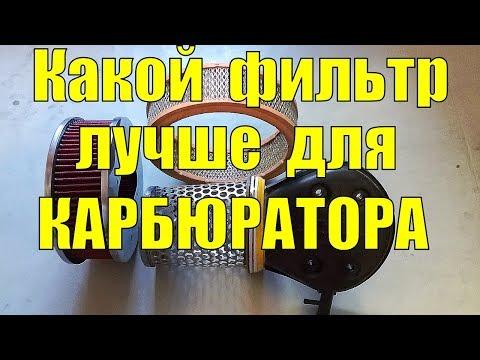 Талисман иркутская область