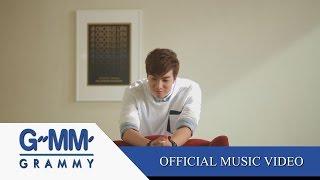 เพลงของเธอ (ลา..ลา) (Ost. ทอฝันกับมาวิน) - กั้ง วรกร【OFFICIAL MV】